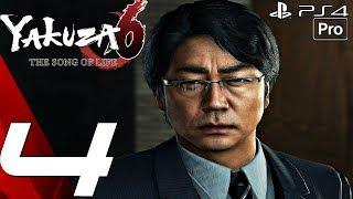 YAKUZA 6 - Gameplay Walkthrough Part 4 - Akiyama Boss & Babysitting (PS4 PRO)