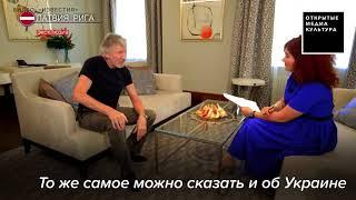 Роджер Уотерс: «хотите начать войну с русскими?»