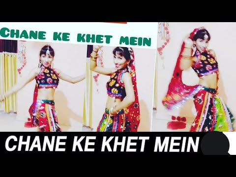 Channe Ke Khet Mein (Anjaam) Song Download Poornima ...