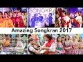 Opening Ceremony: Amazing Songkran 2017