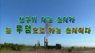 Военная мощь КНДР
