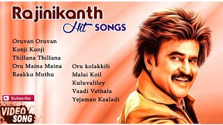 Download Rajinikanth Hit Songs |  Jukebox | Best of Rajinikanth Songs Collection | Music Master MP3 song and Music Video