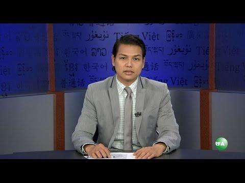 RFA Burmese TV Magazine November 7, 2015