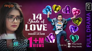 14 Shades of Love | Jovan | Tanjin Tisha | Eid Natok 2019