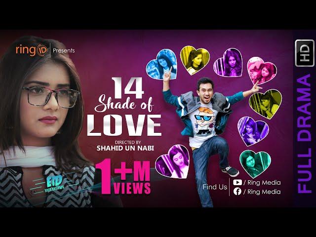 14 Shades of Love   Jovan   Tanjin Tisha   Eid Natok 2019