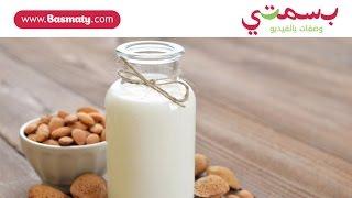 طريقة عمل حليب اللوز - How to make Almond Milk