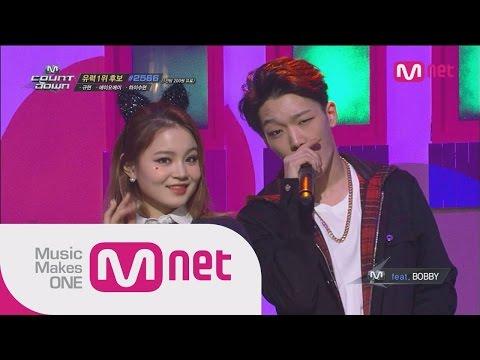 Mnet [M COUNTDOWN] Ep.403 : 하이수현 With 바비 - 나는 달라(I'm Different) @M COUNTDOWN_141120