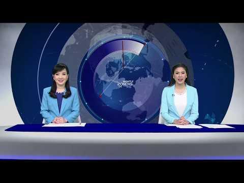 ♚ 15AUG18 泰国王室每日新闻 Daily News of Thai Royal Family ข่าวในพระราชสำนัก ๑๕ ส․ค․๖๑