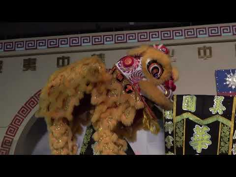Hawaii Chinese New Year Lion Dance in 4K