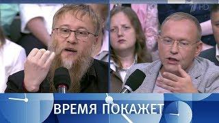 Украинский раскол. Время покажет. Выпуск от 30.07.2018