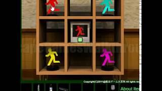 Find the ESCAPE-MEN 25: in Mr.  EM's Room Walkthrough [No1Game]