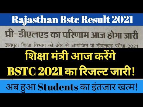 Pre Bstc Result 2021|Pre Bstc 2020 Ka Result kab aayega||Bstc Result 2021|Bstc result 2021 घोषित आज