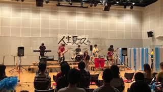 「オーケストラ」APU Life Music Summer Concert 2018