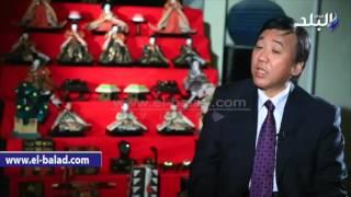 صدى البلد في منزل السفير الياباني بالقاهرة.. تاكهيرو يكشف عن مبادرات مهمة خلال زيارة السيسي لليابان.. ويؤكد: ندعم مصر