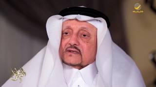 سيرة محمد عبده يماني في برنامج الراحل مع محمد الخميسي