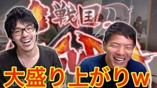 マルチプレイがめっちゃ熱い!戦国ASURA!!!
