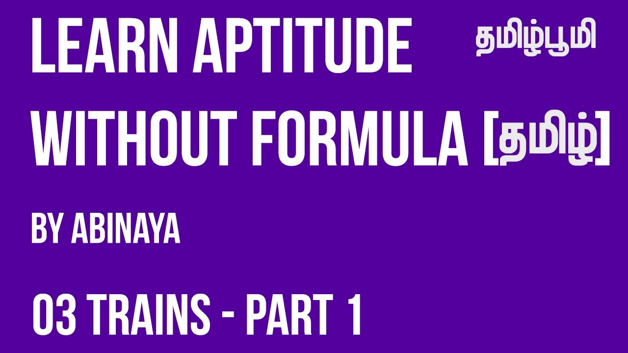 Quantitative Aptitude Pdf In Tamil