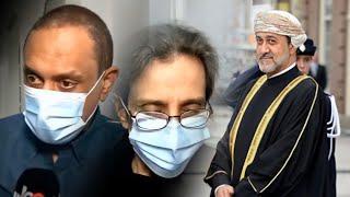 السلطان هيثم بتوجيهاته السامية في المساعدة بالافراج عن مواطنين أمريكيين كانا معتقلين في اليمن