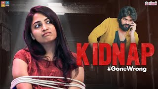 Kidnap Ft. Naga Shaurya || Dhethadi || Tamada Media