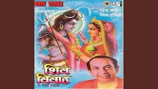 Shiv Vivah - Vol.1
