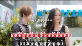 Komjatt Tuk Oun Jea Pa'Oun Srey Karaoke & Music )