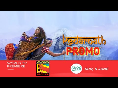 kedarnath online movie watch hd