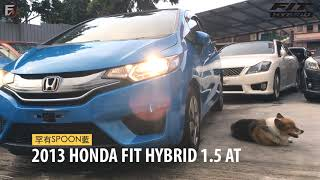 2013 HONDA FIT HYBRID SPOON BLUE | FILL IN AUTO