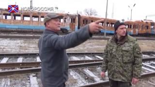 Освобождение Иловайска от украинских карателей