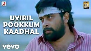 Naadodigal - Uyiril Pookkum Kaadhal Lyric | Sundar C Babu