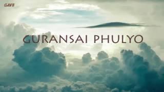 1974 AD गुराँसै फुल्यो वनैमा ||Gurasai Fulyo Banaima ||Karaoke with Lyrics ||Best Quality||