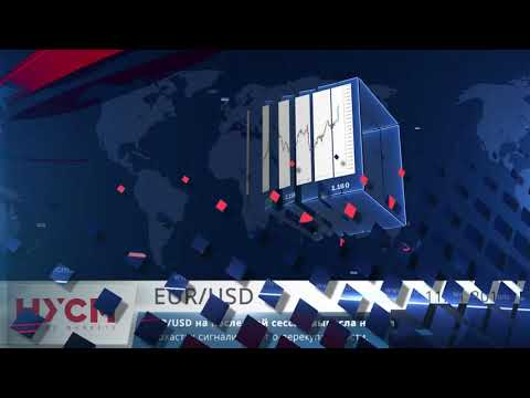 HYCM_RU - Ежедневные экономические новости - 11.01.2019