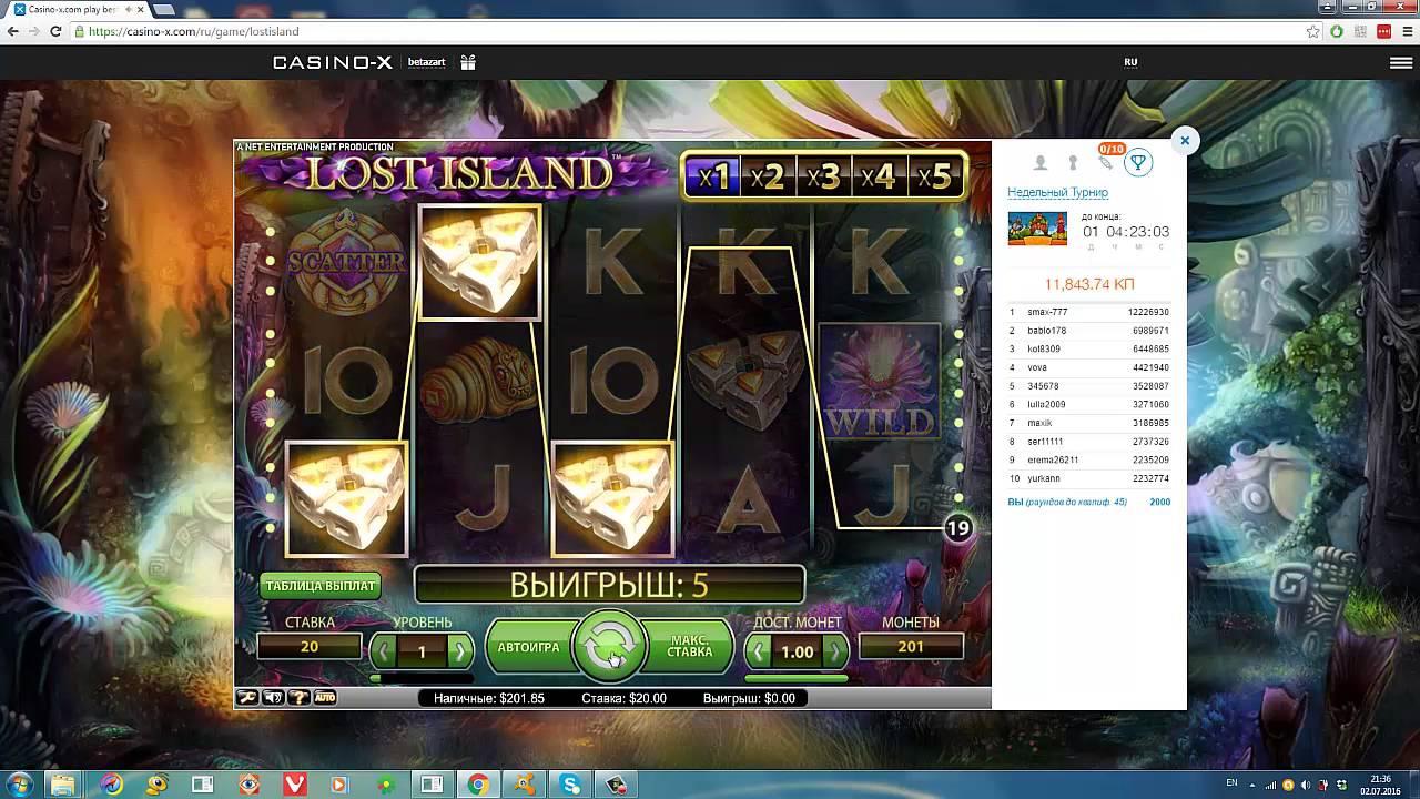 Casino X (казино икс) БОНУСЫ ДЕМО ИГРЫ , РЕГИСТРАЦИЯ