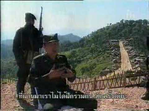 KNU Shan State Army KNPP joint military exercises