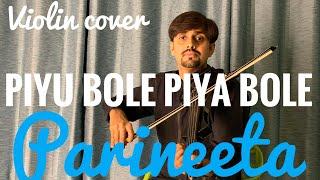 Piyu Bole Violin Cover | Parineeta | Sonu Nigam | #WalkingViolinist Aneesh Vidyashankar | #JAMS