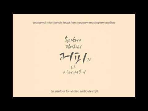 Lim Kim X Yoo Jae Hwan – Coffee (커피) Sub Español
