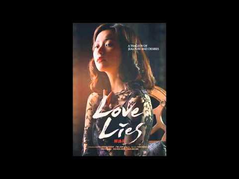 사랑 거즛말이 Love Lies 한효주 Hyoju Han 2016영화 해어화 앤딩곡