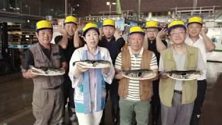 キリン一番搾り 47都道府県の一番搾りCM 「山口に乾杯 ふく」篇.