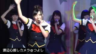 2016/1/23(土) 特別公演ゲスト:SiAM&POPTUNe - Captured Live on Ustre...