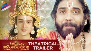 Om Namo Venkatesaya Movie Latest Trailer | Nagarjuna | Anushka | Pragya | Saurabh | Jagapathi Babu