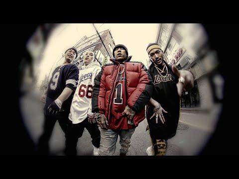 Bumkey (범키)  - backindadayz (Feat. Dok2, Microdot, 산체스 a.k.a Fassnakuh, dh-style) [OFFICIAL MV]