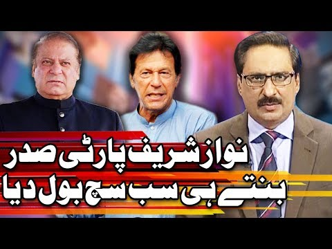 Kal Tak With Javed Chaudhry - 3 October 2017 - Express News