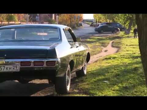 Pomor Drive Full Versions - Chevrolet Impala 1969 (Supernatural)