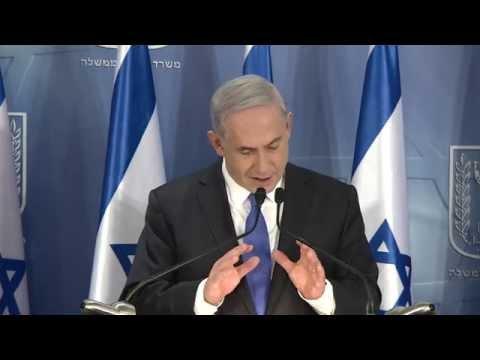 "Statement by PM Netanyahu regarding Operation ""Protective Edge"" - 11/7/2014"