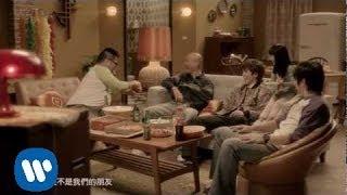 蕭敬騰 Jam Hsiao - 兄弟我說 Hey, Brother (華納official 高畫質HD官方完整版MV)