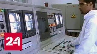 Сказал - сделал: Иран превысил уровень обогащения урана - Россия 24
