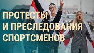 В Беларуси новые акции и аресты   ВЕЧЕР   14.10.20