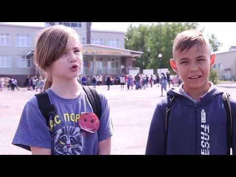 Новости Шаран ТВ от 7.06.2019