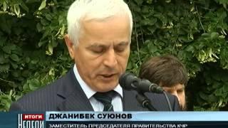 22 июня дата начала  Великой Отечественной войны и «День памяти и скорби».