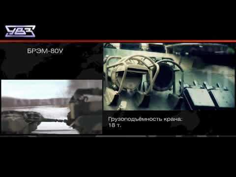 ОАО «КБТМ» г. Омск УВЗ Ракетный комплекс