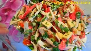 НУ ОЧЕНЬ ВКУСНЫЙ и быстрый салат с крабовыми палочками! Съедается в одно мгновенье!